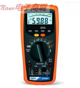 意大利HT401 带AC+DC真有效值的专业数字万用表