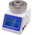 汇分MiniCapt型浮游细菌采样器,Microbial Air Sampler