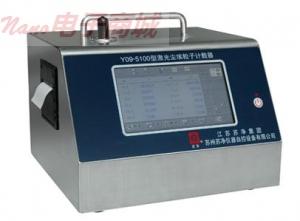 苏净Y09-310NW型激光尘埃粒子计数器