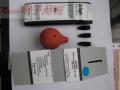 Draeger 德尔格 8103701 丙烯腈检测管