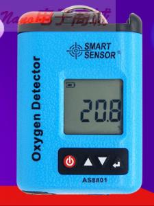 香港希玛 AS8801 便携式氧气检测仪