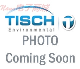 Tisch TE-6002-H,铝制PM10防护罩,前部带方孔,用于MFC