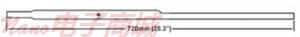 美国UIC CM201-004 COMBUSTION TUBE, LADLE, EMPTY 直销电话:4006609565
