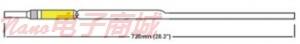 美国UIC CM211-004 COMBUSTION TUBE, CM180, FILLED 直销电话:4006609565