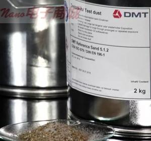 DMT CN ISO参考砂5.1.2,1kg包装