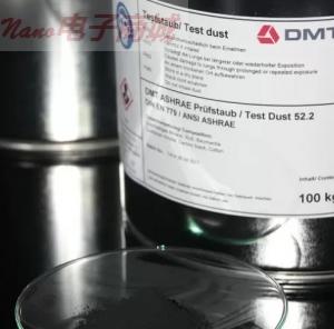 DMT粉尘,符合EU 1008|2010,1公斤包装