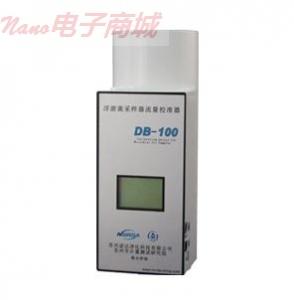 汇分DB-100型浮游菌采样器校准仪