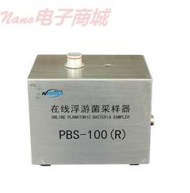 汇分在线浮游菌采样器控制器PBS-100(R)