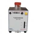 汇分气流流向测试仪QLC-I